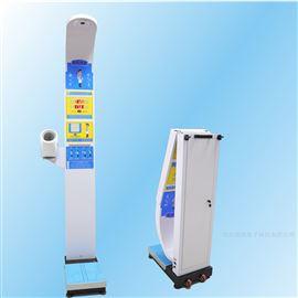 DHM-800S智能人体测量秤