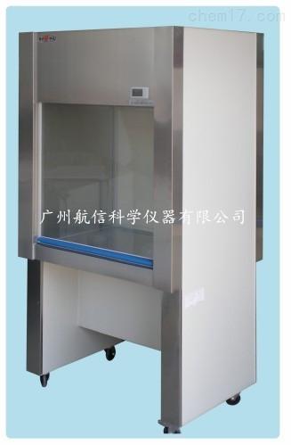 HS-1300-U苏州智净双人单面(水平)循环风净化工作台