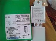 施耐德XS8C4A1MPG13压力传感器