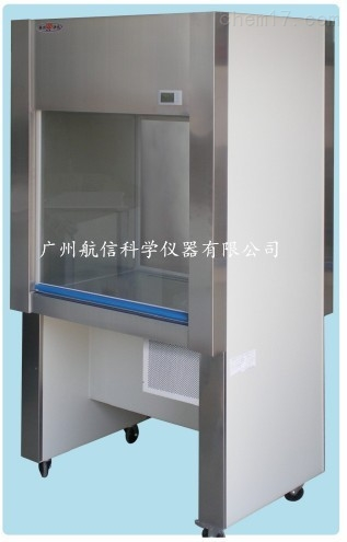 VS-840-U单人单面(垂直)循环风洁净工作台