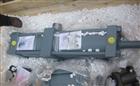 CK系列ATOS油缸/ATOS伺服油缸