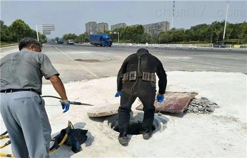 连云港排水下管道封堵pt视讯游戏官网-蛙人拆除堵墙服务