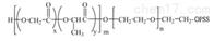 PLGA-PEG-OPSS/三嵌段共聚物