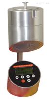 CJQ-II浮游细菌采样器 多孔吸入式空气尘菌取样器