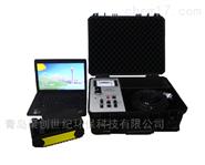 全自动多参数水质监测分析仪