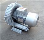 2QB 710-SAH37渦流風機增氧泵