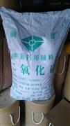 制剂辅料二氧化硅有资质齐全cp2015