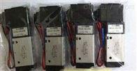 太陽鐵工單向閥供應