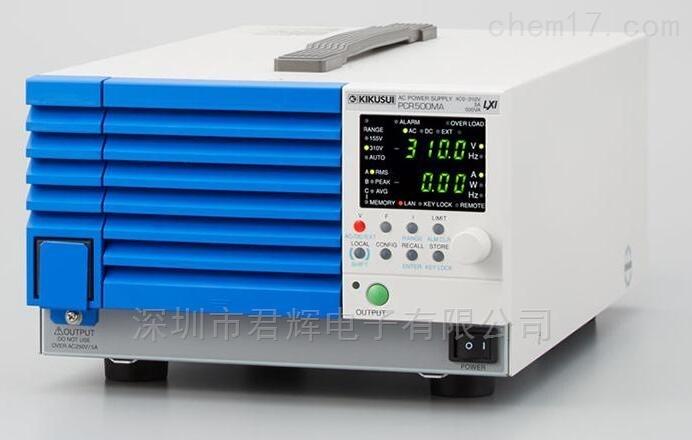 菊水交流电源PCR500MA