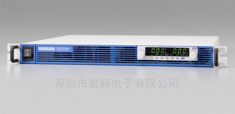菊水薄型宽量程可变开关型直流电源PWX750LF
