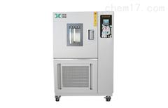 聚创环保高低温加速交变湿热试验箱