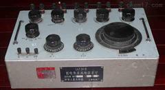 UJ31低电势电位差计