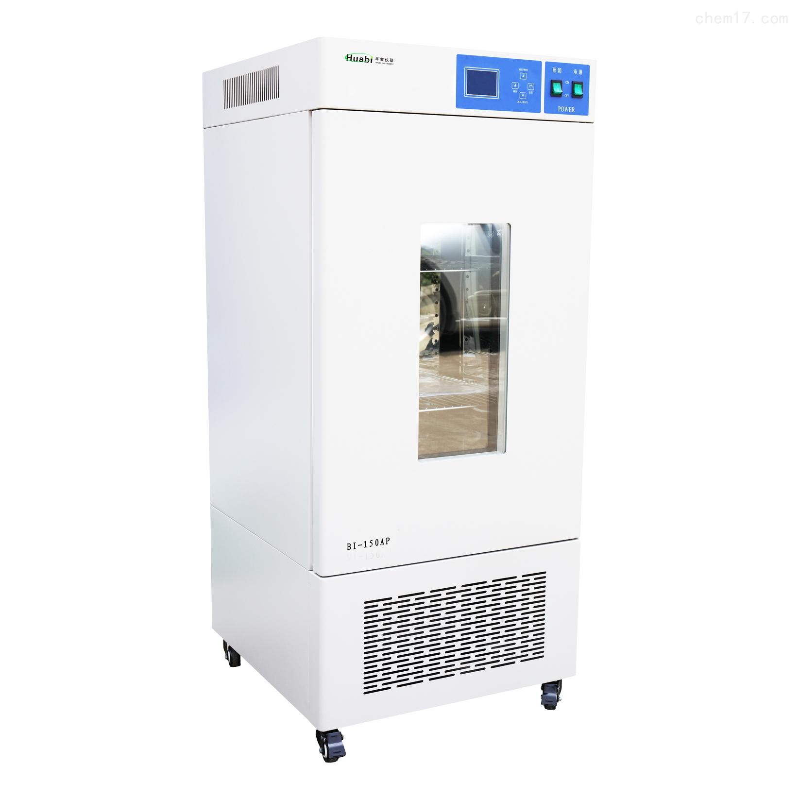生化培养箱BI-AP系列