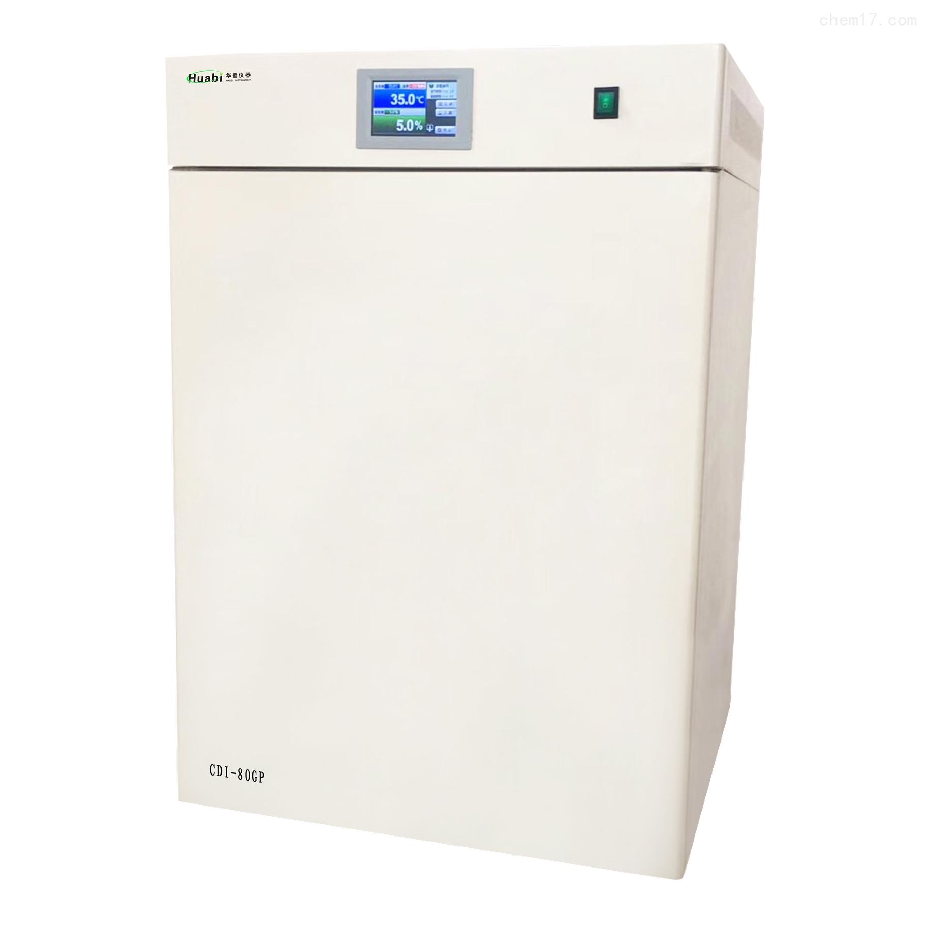 二氧化碳培养箱CDI-P系列