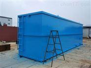 新疆克拉玛依地埋式污水处理设备设备原理