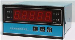 智能反转速监视仪转速表JM-C-3F型