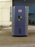 ADX-GDW-500B河北高低交变试验箱