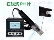 PH-110在线pH计在线酸度计