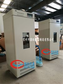 LHS-150SC智能恒溫恒濕培養箱