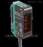 OBT300-R100-2EP-IO-L纯进口德国倍加福P+F三角测量传感器 (BGS)