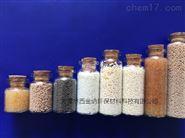 生化试剂科研大孔吸附树脂
