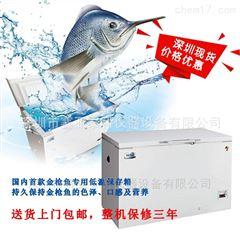 -60℃金枪鱼低温保存箱 DW-60W139/259/389