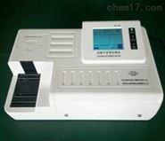 WF-500妇科干化学分析仪