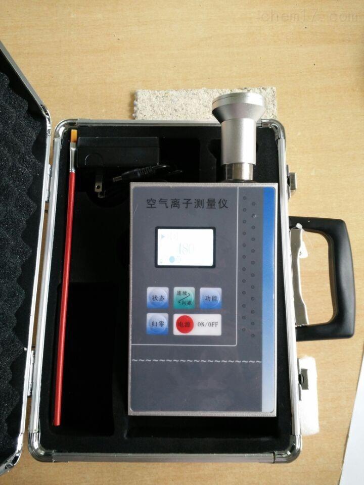 便捷式空气负离子测量仪