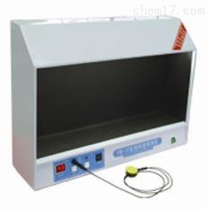 YB-3針劑、大輸液澄明度檢測儀(雙面檢測)