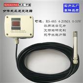 檢測風速計分體 傳感器