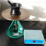 DN-3澳门皇冠手机免费网址仪器混凝土水泥胶砂流动度测定仪跳桌
