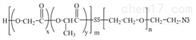 PLGA-SS-PEG-N3 MW:2000/双硫键嵌段共聚物