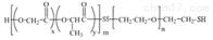 PLGA-SS-PEG-SH MW:2000/PLGA嵌段共聚物