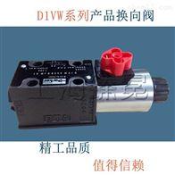 D1SE83BNJWParker派克D1SE83BNJW方向控制阀