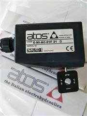 阿托斯比例阀电子放大器原装进口