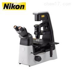 尼康Ts2R研究级倒置相差荧光显微镜