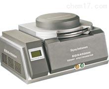 4500H-EDX3600K 天瑞X荧光光谱仪EDX3600K