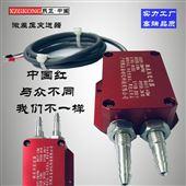 XZGK-PTAG1微差壓變送器廠家 熙正壓力傳感器直銷