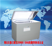 TS-211GZ全温度光照振荡培养箱