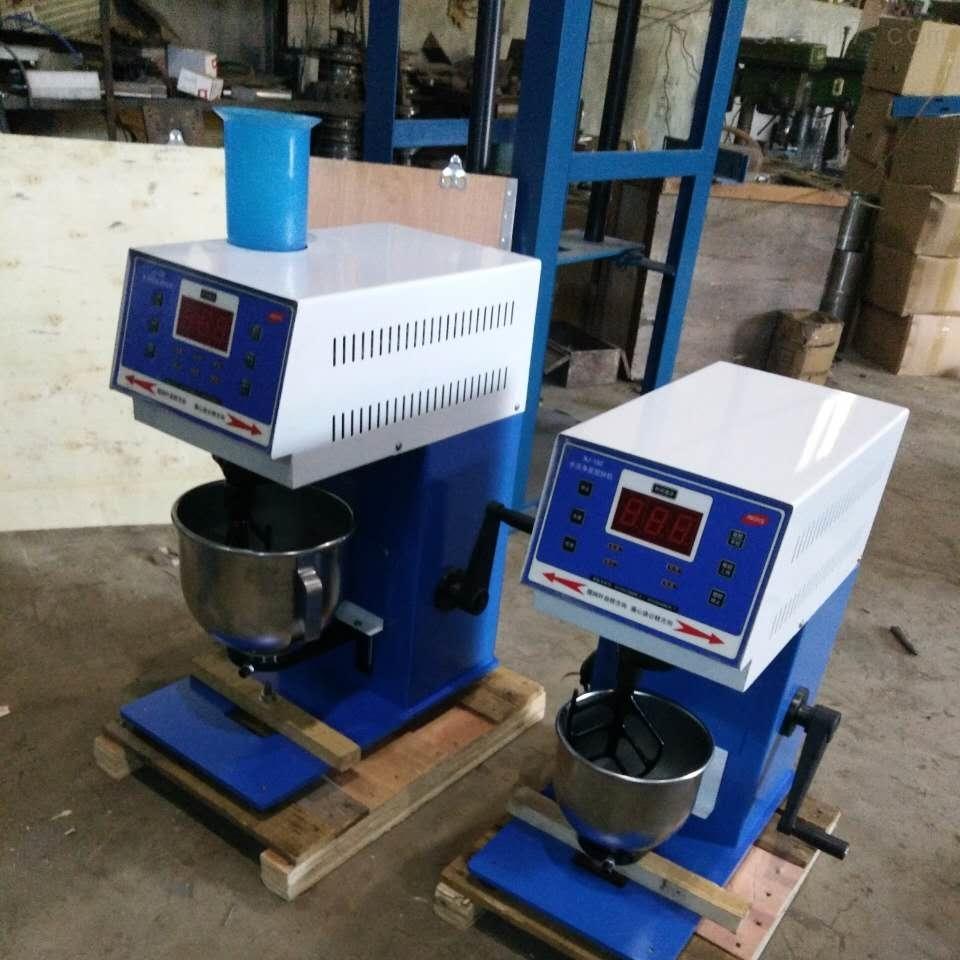 專業生產新標準水泥凈漿攪拌機