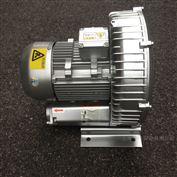 0.37KW全风漩涡气泵