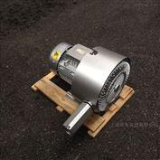 双叶轮1.1KW高压鼓风机
