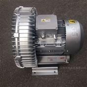 XKG-2200 2.2KW漩涡气泵