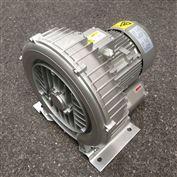0.55KW单相电高压鼓风机