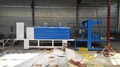 岩棉热缩膜包装机