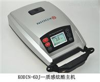 KODIN-6DJ智能电火花检漏仪