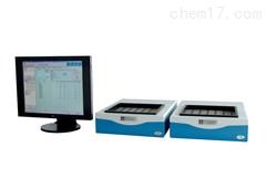 天津BET-48G细菌内毒素测定仪(48孔、96孔)