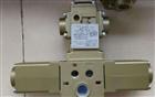 小鱼儿玄机2站_TACO精密减压阀/TACO电磁阀