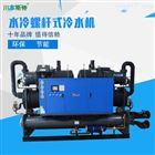 CBE-100HP螺杆式循环水制冷机组