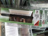 美国Smoke pen220发烟笔
